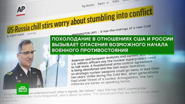 В МИД РФ ответили на заявление генерала НАТО о диалоге с Россией.МИД РФ, НАТО, дипломатия.НТВ.Ru: новости, видео, программы телеканала НТВ