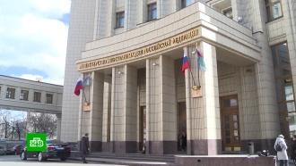 «Помпео перепутал должность»: МИД РФ ответил на претензии США