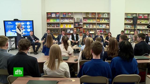 Стартовал третий этап образовательной акции «Урок цифры».Великий Новгород, дети и подростки, образование, технологии, цифровая экономика.НТВ.Ru: новости, видео, программы телеканала НТВ