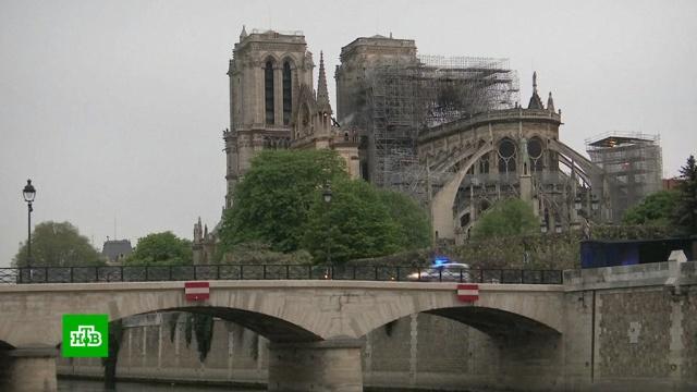 Французский бизнесмен выделит 100млн евро на восстановление Нотр-Дам-де-Пари.Париж, Франция, пожары.НТВ.Ru: новости, видео, программы телеканала НТВ