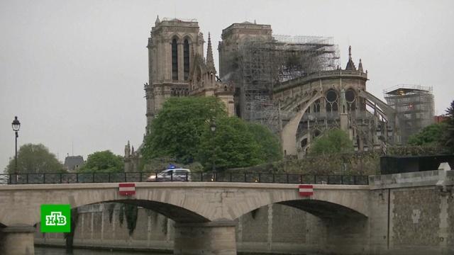«Это судьба Франции»: парижане оплакивают Нотр-Дам.Париж, Франция, архитектура, пожары.НТВ.Ru: новости, видео, программы телеканала НТВ