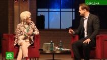 «Волнение» вБДТ: Иван Вырыпаев поставил пьесу для Алисы Фрейндлих