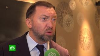Дерипаска готов отказаться от контрольного пакета акций группы ГАЗ