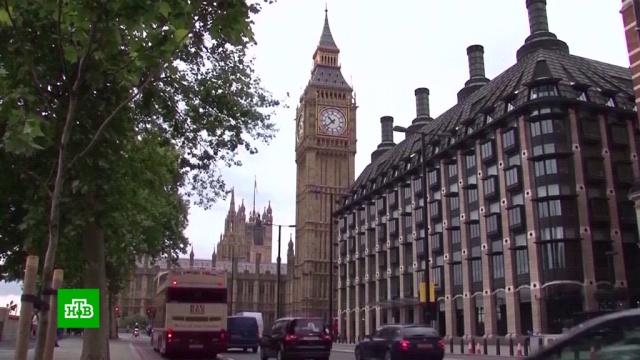 Лондон после Brexit намерен сохранить иусилить санкции против Москвы.Великобритания, санкции, экономика и бизнес.НТВ.Ru: новости, видео, программы телеканала НТВ