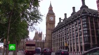 Лондон после Brexit намерен сохранить иусилить санкции против Москвы
