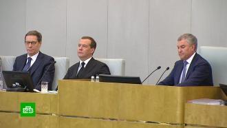 Медведев согласился устроить автостраховщикам «липосакцию»