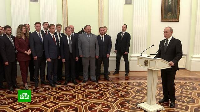 Путин принял вКремле будущих управленцев.Путин, образование.НТВ.Ru: новости, видео, программы телеканала НТВ
