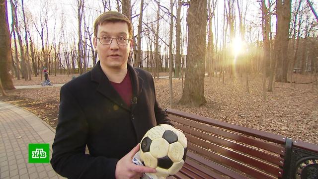 Мяч за 100 миллионов: москвич выставил на продажу футбольный раритет.Интернет, Яшин Илья, знаменитости, футбол.НТВ.Ru: новости, видео, программы телеканала НТВ
