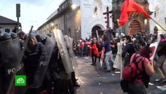 Жители эквадорской столицы устроили марш вподдержку Ассанжа