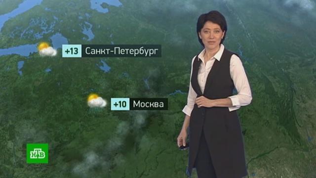 Утренний прогноз погоды на 18апреля.погода, прогноз погоды.НТВ.Ru: новости, видео, программы телеканала НТВ