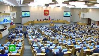 ВГосдуме обсудили ужесточение наказаний за пьяные ДТП