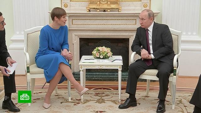 Президент Эстонии предложила Путину обсудить геополитические вопросы.Путин, Эстония, переговоры.НТВ.Ru: новости, видео, программы телеканала НТВ