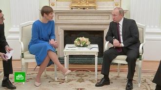 Президент Эстонии предложила Путину обсудить геополитические вопросы