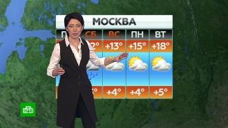 Прогноз погоды на 19апреля