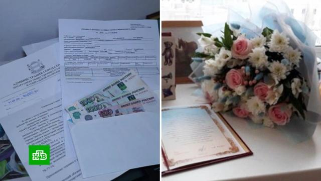 Омские чиновники скинулись на налог за подаренный матери новорожденного букет.Омск, беременность и роды, младенцы, налоги и пошлины, подарки.НТВ.Ru: новости, видео, программы телеканала НТВ