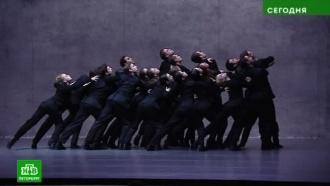 В Петербурге швейцарский балет переосмыслил трагическую музыку Шуберта