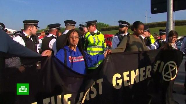 Активисты пытаются заблокировать лондонский аэропорт Хитроу.Великобритания, Лондон, загрязнение окружающей среды, аэропорты, митинги и протесты, задержание.НТВ.Ru: новости, видео, программы телеканала НТВ