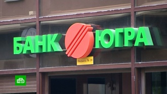 Владельца банка «Югра» задержали по подозрению вхищениях