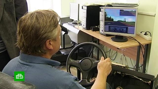 Эксперты оценили инициативу ужесточить экзамен на водительские права.ГИБДД, автомобили, дороги, экзамены.НТВ.Ru: новости, видео, программы телеканала НТВ