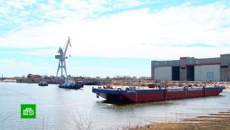 В Астраханской области готовят проект создания особой портовой зоны