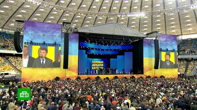 «Вы— мешок!»: Порошенко иЗеленский произнесли вступительные речи.Зеленский, Порошенко, Украина, выборы.НТВ.Ru: новости, видео, программы телеканала НТВ