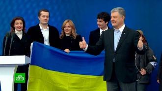 На стадионе «Олимпийский» вКиеве проходят дебаты Порошенко иЗеленского