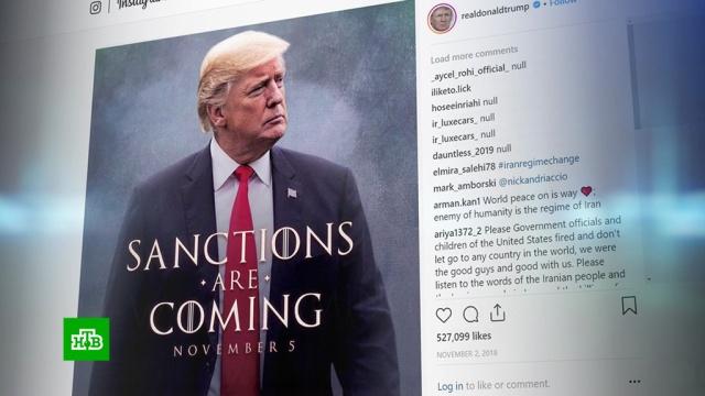 Трамп отреагировал на расследование Мюллера картинкой встиле «Игры престолов».США, Трамп Дональд, выборы, расследование, скандалы, спецслужбы.НТВ.Ru: новости, видео, программы телеканала НТВ