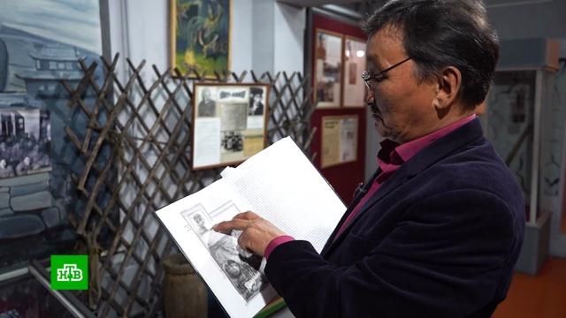 Обложка польской книги оскорбила родных известной шаманки из Тувы.Польша, Тува, скандалы, библиотеки и книгоиздание.НТВ.Ru: новости, видео, программы телеканала НТВ