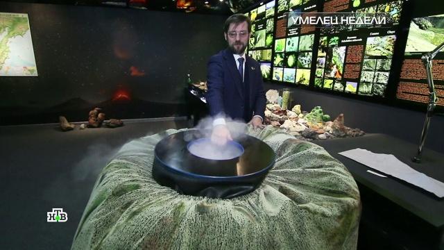 Профессиональный мочальщик Николай Епишков исекреты его ремесла.НТВ.Ru: новости, видео, программы телеканала НТВ