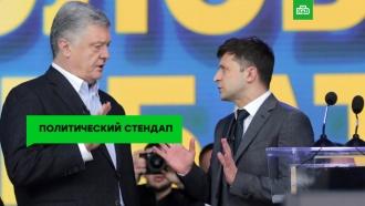 Короткая версия дебатов Зеленского иПорошенко