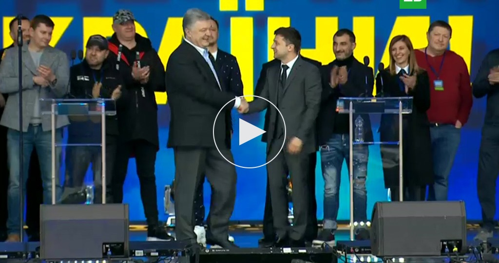 букмекеры выборы в украине второй тур