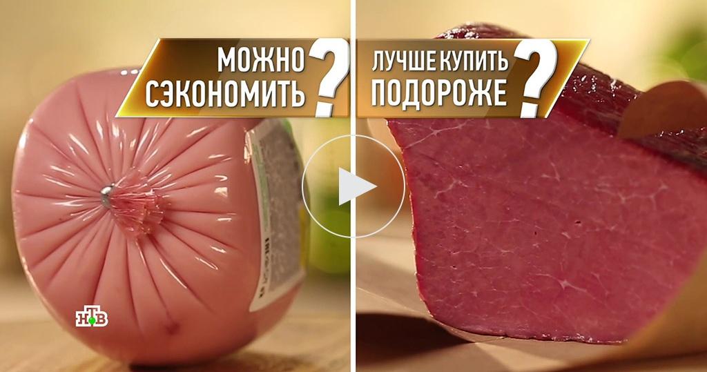 Ветчина экономбренда ифермерская: вчем отличия продукта за 200и за 3176рублей за кг?
