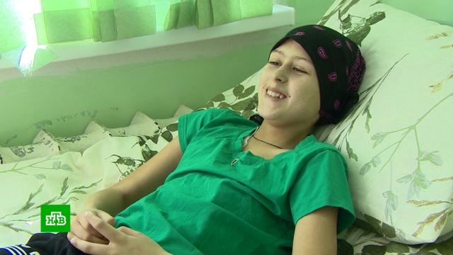 Больной раком Даше срочно нужно 2млн рублей на операцию.SOS, Крым, благотворительность, дети и подростки, медицина, онкологические заболевания.НТВ.Ru: новости, видео, программы телеканала НТВ