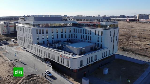 В Тюмени открылся новый многопрофильный госпиталь.Тюмень, беременность и роды, дети и подростки, медицина.НТВ.Ru: новости, видео, программы телеканала НТВ