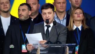 Сторонники Зеленского пригрозили бессрочным Майданом вслучае снятия его свыборов