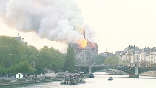 Пожар в Нотр-Даме: какие части собора утрачены безвозвратно.архитектура, Париж, пожары, Франция.НТВ.Ru: новости, видео, программы телеканала НТВ