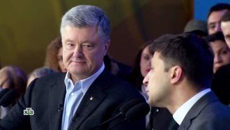 Считаные часы до выборов: как Порошенко иЗеленский пытались привлечь избирателей