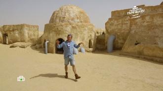 Другая планета: Джон Уоррен прогулялся по Татуину в Тунисе