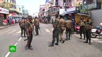 Установлены личности организаторов терактов на Шри-Ланке