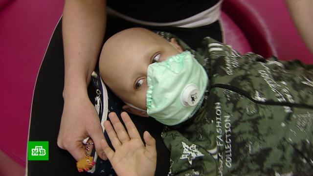 Вове из Ярославля нужны средства на борьбу с раком.SOS, дети и подростки, медицина.НТВ.Ru: новости, видео, программы телеканала НТВ