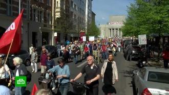Тысячи немцев поддержали протесты против НАТО