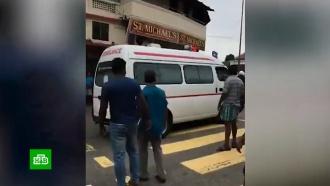 При взрывах на <nobr>Шри-Ланке</nobr> пострадали не менее 80человек