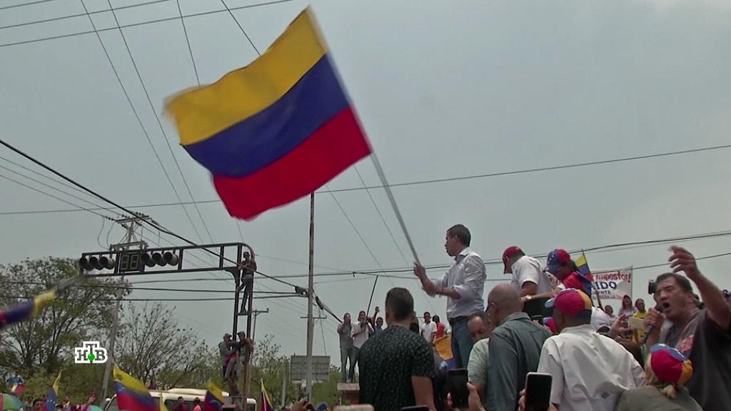 США после провала с Гуайдо снова задумались о вторжении в Венесуэлу.Бразилия, Венесуэла, Перу, США, Чили.НТВ.Ru: новости, видео, программы телеканала НТВ