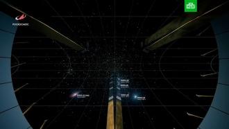 Музыка звезд: запись «Роскосмоса»