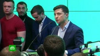 Чего ждать России от Зеленского