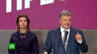 Петру Порошенко вКиеве устроят публичные проводы