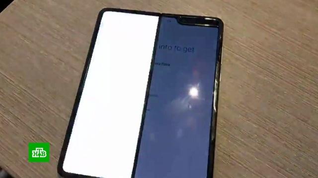 Samsung отложил презентацию смартфона с гибким экраном.Samsung, гаджеты, компании, технологии.НТВ.Ru: новости, видео, программы телеканала НТВ