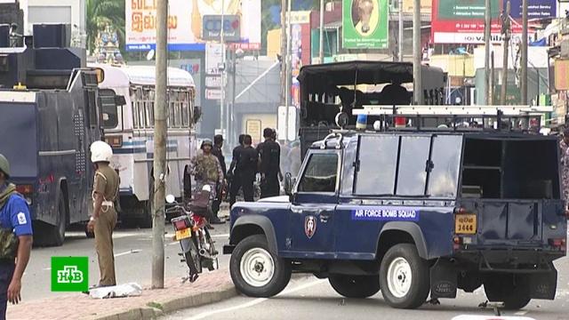 Датский миллиардер потерял троих детей втеракте на Шри-Ланке.Шри-Ланка, аэропорты, взрывы, терроризм.НТВ.Ru: новости, видео, программы телеканала НТВ