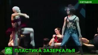 Алиса на пуантах: петербургская публика увидела балет по сказке Кэрролла