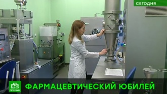 Ведущие фармакологи съезжаются на вековой юбилей университета в Петербурге
